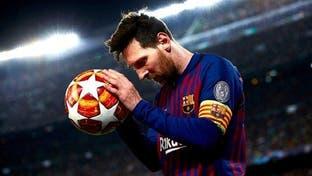 بارسلونا باید 30 میلیون پوند پاداش وفاداری به مسی بپردازد