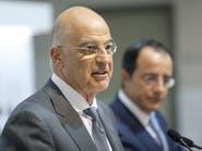 اليونان تطالب الناتو بعدم التسامح مع أعمال تركيا في المتوسط