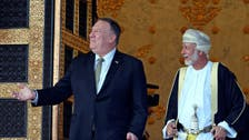 US Secretary of State Pompeo arrives in Oman on tour following UAE-Israel peace