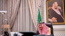 سعودی کابینہ کا لیبیا میں متحارب فریقین میں سیاسی مذاکرات پر زور
