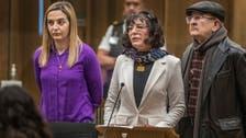 ناجية عراقية تعفو عن سفّاح نيوزيلندا.. رغم قتله لابنها