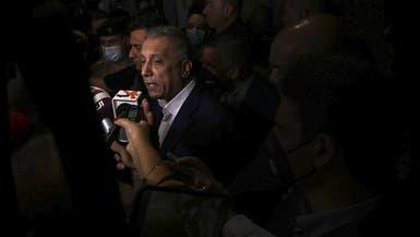 الكاظمي يضيق على الحشد بإغلاق مكاتب الميليشيا بمطار بغداد