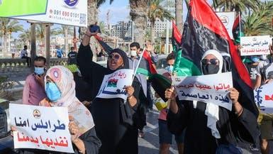 ليبيا.. المتظاهرون يطالبون بتحقيق دولي بأحداث طرابلس