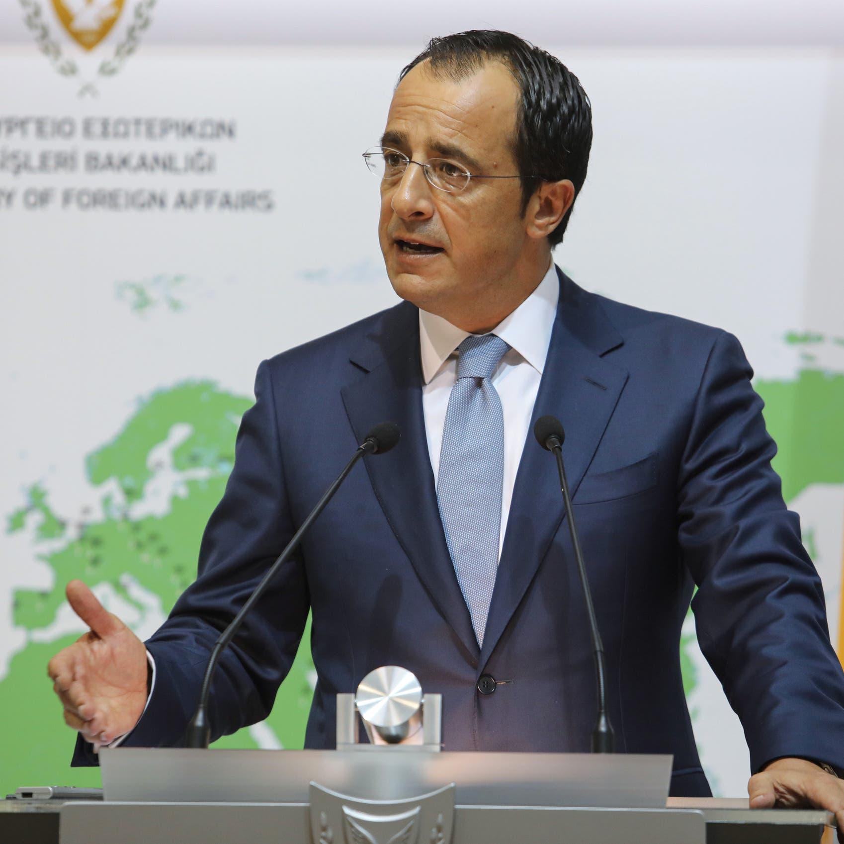 قبرص: حان الوقت لتوقف تركيا استفزازاتها في المتوسط