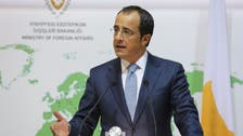 EU, Mideast nations look to train at Cyprus center in maritime, cybersecurity