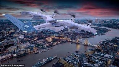 بالصور.. تاكسي طائر في بريطانيا ينقل 4 ركاب بسرعة فائقة