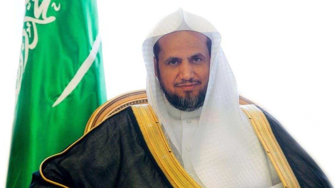 النائب العام السعودي