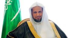 النائب العام السعودي يأمر بمراجعة عقوبة الإعدام بحق 3 قُصّر