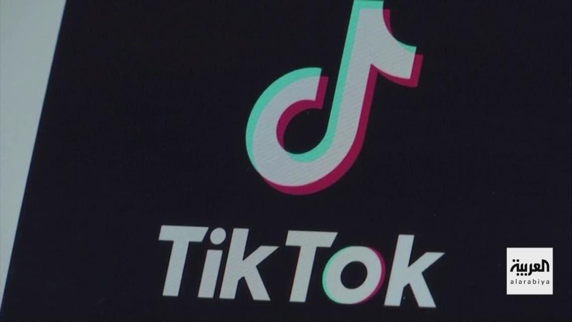 استقالة الرئيس التنفيذي لتيك توك بعد 3 أشهر فقط في المنصب