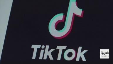 تطور جديد في بيع أصول تطبيق تيك توك بأميركا.. ما هو؟