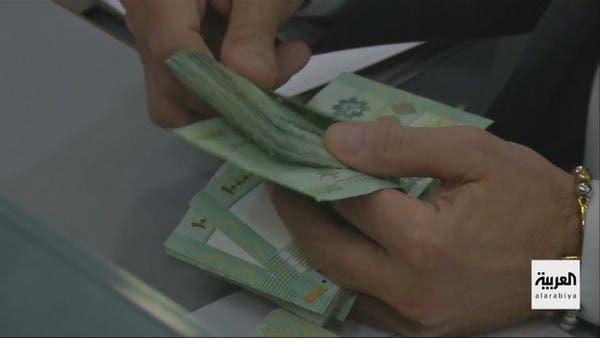 مصرف لبنان: إيداع 15% من كل مبلغ محول للخارج فوق 500 ألف دولار في لبنان