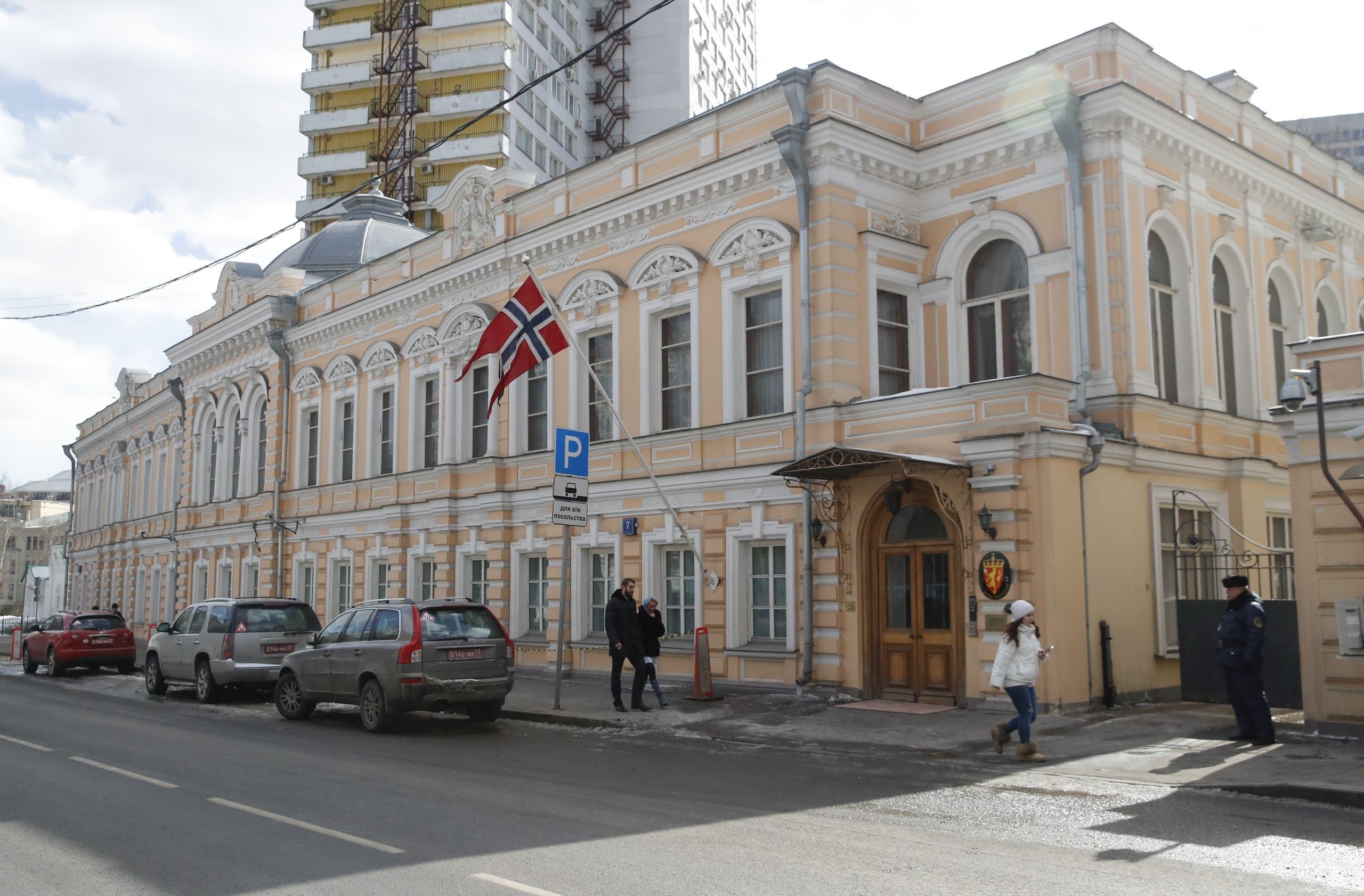 السفارة النرويجية في موسكو
