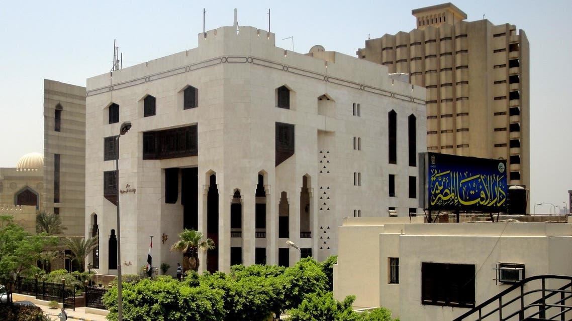 دار الافتاء المصرية Egypt Dar Al Ifta