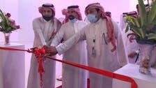 سعودی عرب میں تفریحی سرگرمیاں بحال، 2020ء کے آخر تمام سینیما گھر کھولنے کا فیصلہ