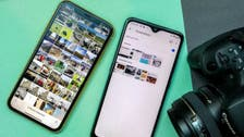 أين يمكنك الاحتفاظ بنسخة احتياطية من الصور في هاتفك ولماذا؟