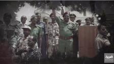 """وثائقي العربية """"الأسرار الكبرى"""" يكشف كواليس الانقلاب الذي قاده البشير"""
