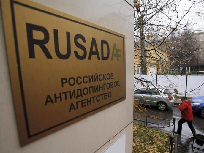 موسكو تقيل رئيس الوكالة الروسية لمكافحة المنشطات