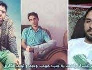 سه برادر به اتهام شرکت در اعتراضات مرداد 97 به اعدام، شلاق و زندان محکوم شدند