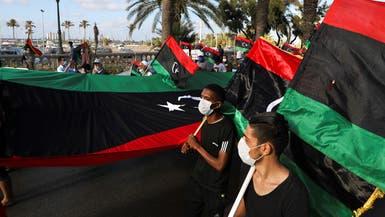احتجاجات طرابلس.. الميليشيات تطلق النار لمنع تجمع المحتجين