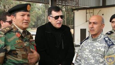 تقرير بريطاني: تصدع في حكومة الوفاق الليبية وخلافات