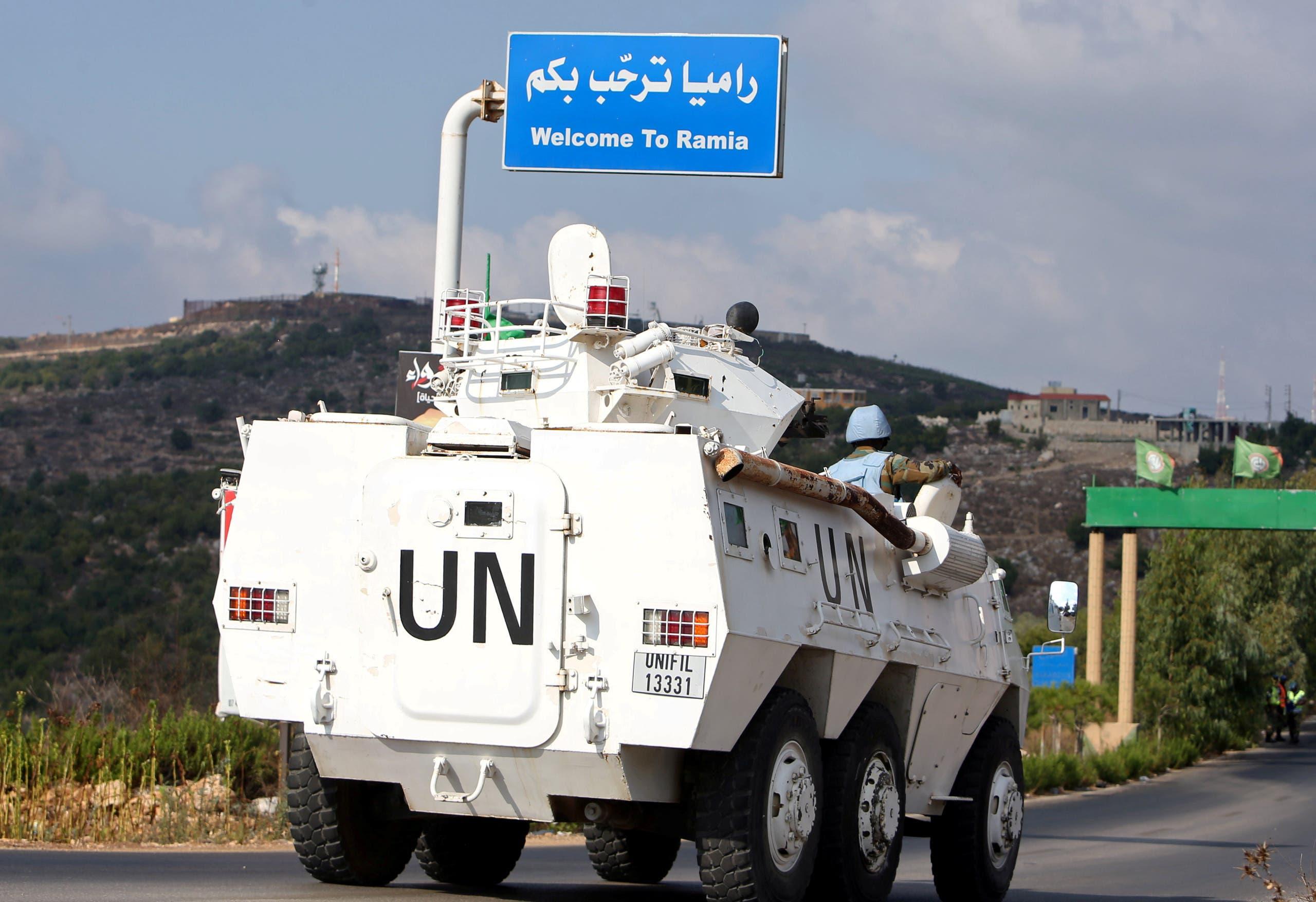 قوات الأمم المتحدة في جنوب لبنان