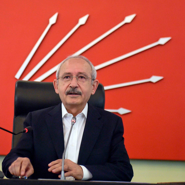 المعارضة التركية: قرار الانسحاب من اتفاقية اسطنبول باطل ولاغ