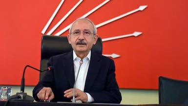 زعيم المعارضة التركية: أرقام قياسية للعاطلين