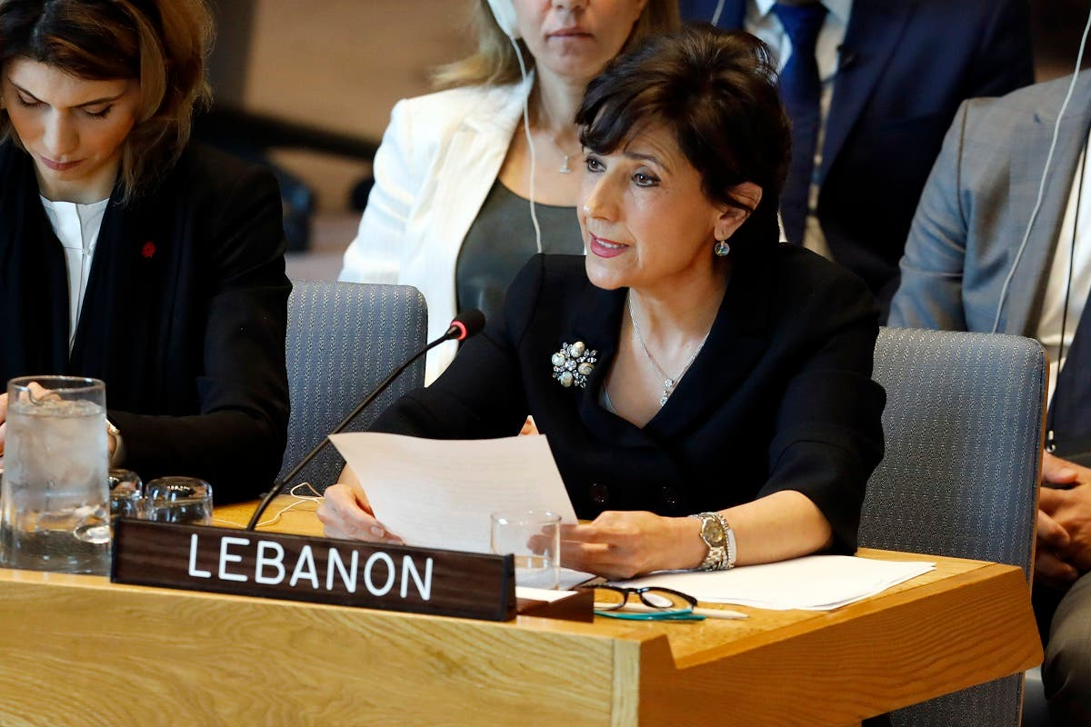Lebanon's Ambassador Amal Mudallali speaks in the Security Council, at the UN headquarters, April 29, 2019. (AP)