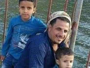 الحوثيون يعتزمون مقاضاة الأب اليمني المفجوع