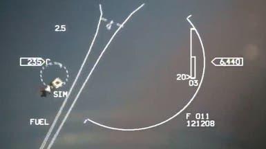"""شاهد.. تركيا تعترض 6 طائرات يونانية من طراز """"إف-16"""""""