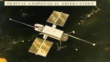 قمر صناعي وزنه 478 كلغ قادم ليسقط ليلا على الأرض
