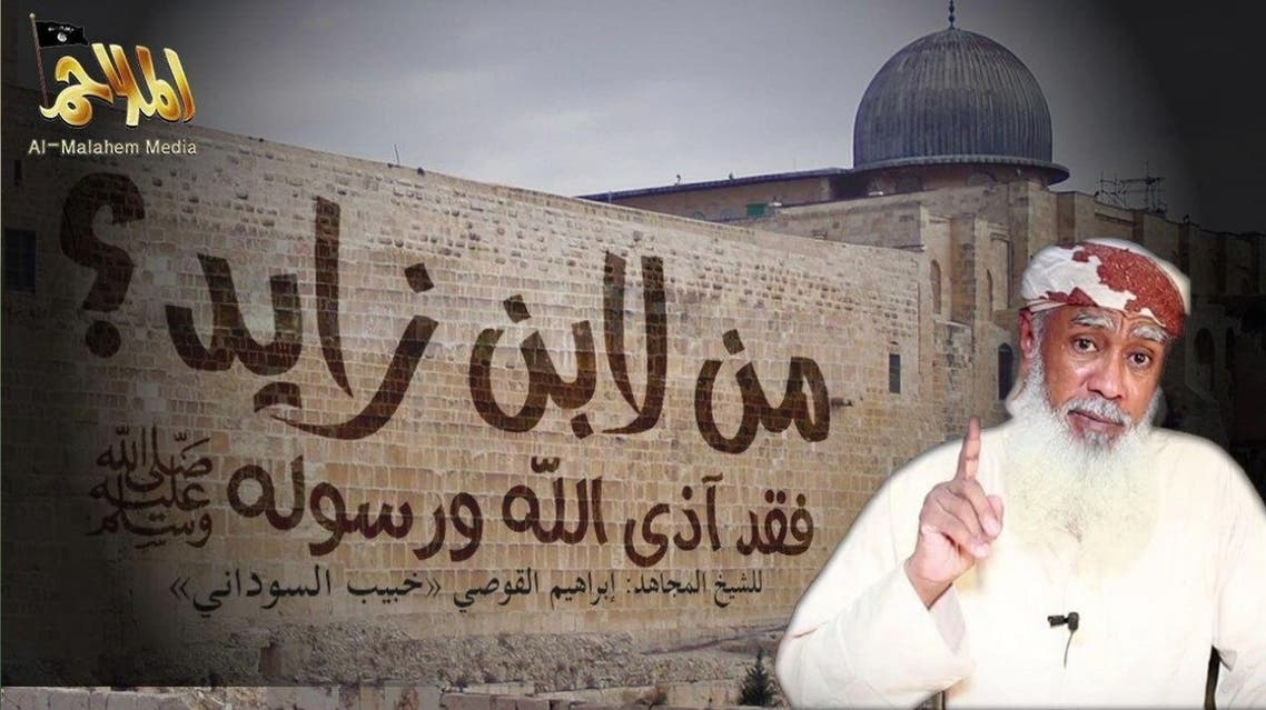 An image reportedly showing an al-Qaeda video responding to the Israel-UAE peace deal. The Arabic reads Who is for Bin Zayed? He has wronged Allah & his Prophet. (Twitter, Elisabeth Kendall)