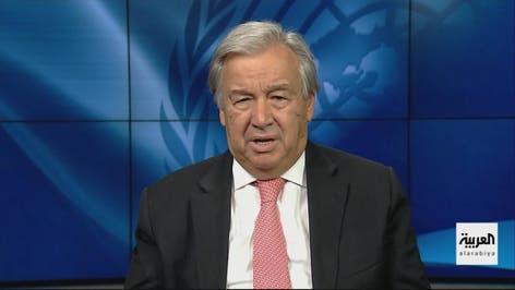 الشارع الدبلوماسي | العربية في حوار مفتوح مع أنطونيو غوتيريش أمين عام الأمم المتحدة