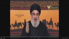 حزب اللہ کے سربراہ حسن نصراللہ کا العربیہ اور الحدث کے بائیکاٹ کا مطالبہ