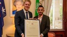 دریا میں ڈوبتے شہری کی جان بچانے والے سعودی طالب علم کو آسٹریلیا کا تمغہ شجاعت