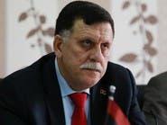 رئيس حكومة الوفاق الليبية يدعو إلى حوار سياسي