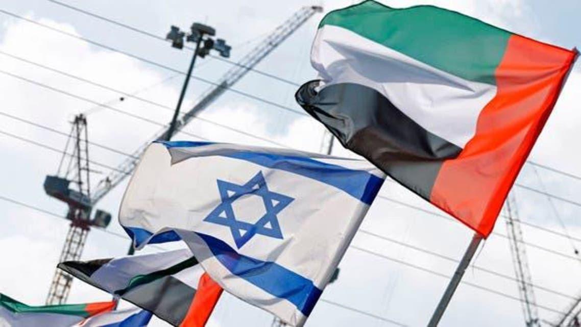UAE Israel Flag