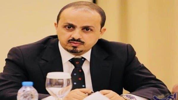 الإرياني: الجيش اليمني والمقاومة يحرزان تقدماً على جبهة مدغل التابعة لمأرب