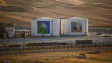 صادرات السعودية النفطية تتراجع في أكتوبر بنحو الثلث