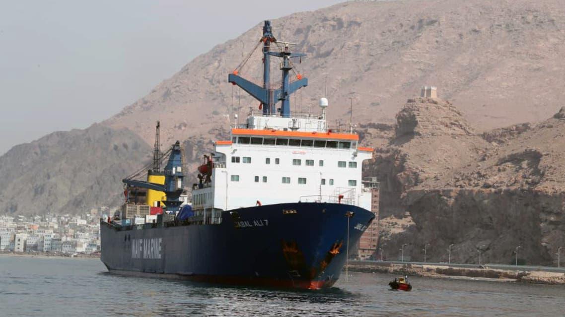 A UAE ship delivers aid to Yemen. (WAM)
