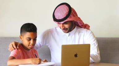 """شاهد.. انطلاق العام الدراسي """"افتراضيا"""" في السعودية"""
