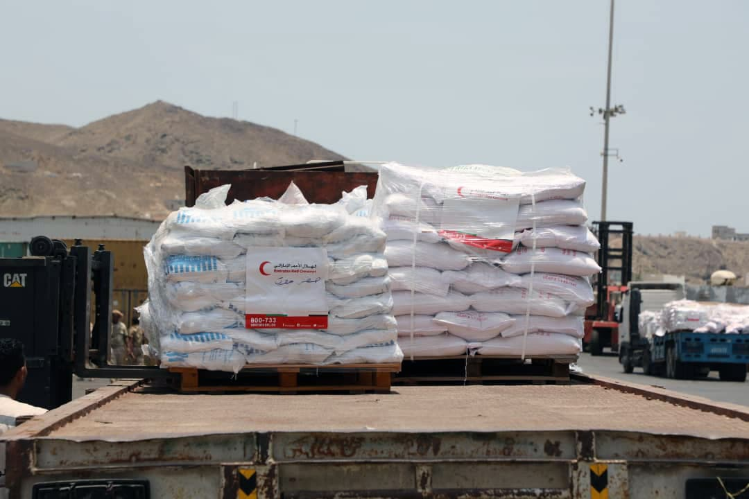 Some of the supplies delivered by the UAE aid ship. (WAM)
