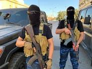 خوف من تعكير التوافق الليبي.. أصوات ميليشيات تتعالى