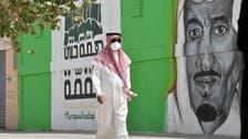Coronavirus: Saudi Arabia records 405 new COVID-19 cases as death toll passes 5,000