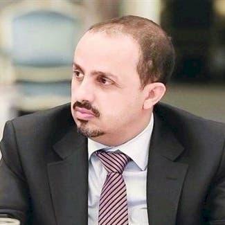 الإرياني: تصعيد الحوثي تنفيذ لإملاءات إيران لتقويض الحل السلمي