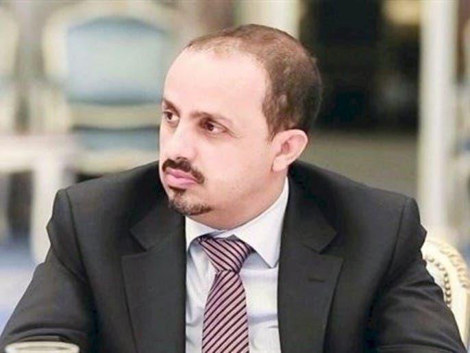 الإرياني: تصعيد الحوثي بإملاء وتسليح إيراني ينسف جهود السلام