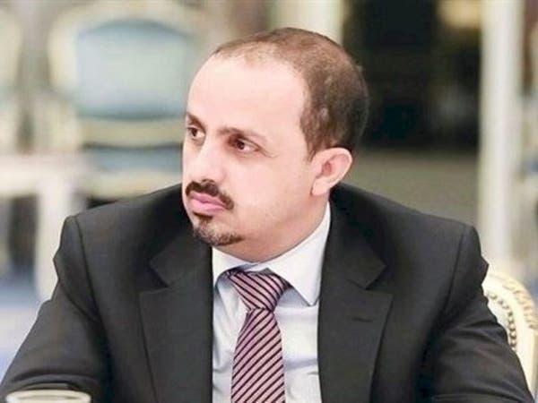 """الإرياني: """"الحوثي"""" أداة إيران لتصفية الحسابات الإقليمية"""