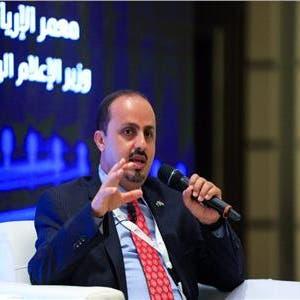 الإرياني يتهم الحوثيين بتجنيد اللاجئين الأفارقة للقتال