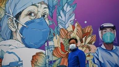 الصين ومنظمة الصحة العالمية.. ما جديد التحقيق؟