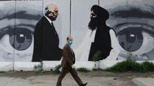 افغانستان میں طالبان سے امن معاہدے کے لیے اعلیٰ قومی مصالحتی کونسل کی تشکیل